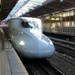 新幹線の子供料金は何歳から?指定席や予約の検索の仕方は?安くあげるコツなど